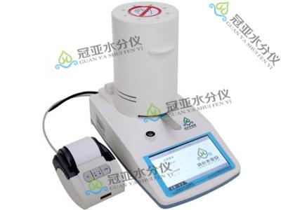 CS-002塑料母料快速水分检测仪